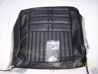 1963 63 Impala PUI Front Bucket or Bench Seat Covers