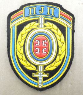 Serbia Serbia Kosovo War 1999 Era Special Police Unit PJP RH Arm Patch