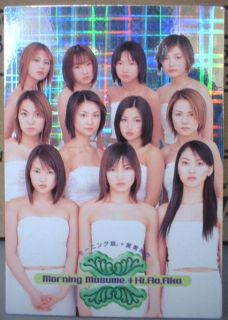 Promo Trading Card Rika Ishikawa Japan Idol 2000 Last 1