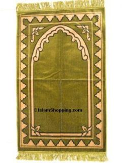 Islamic Prayer Rug Mat Carpet Islam Eid Gift for Muslim