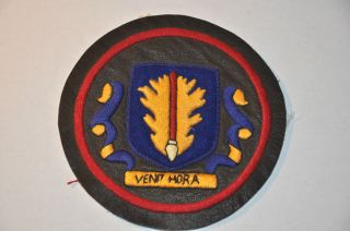 WWII Army Air Corps 97th Bombardment Group Bomber Jacket Patch
