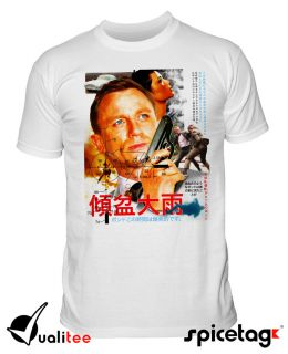 Skyfall T Shirt James Bond Tshirt 007 Japanese Daniel Craig Fleming