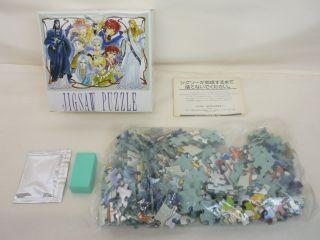 PREMIUM BOX Limited Sega Saturn Import JAPAN Video Game 09130 ss