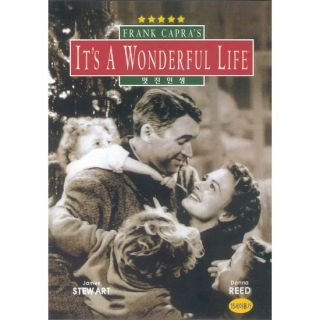 Its A Wonderful Life 1947 DVD All SEALED New James Stewart