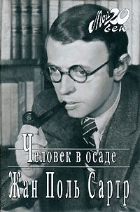 Jean Paul Sartre Les Mots Autobiography Russian Book DJ