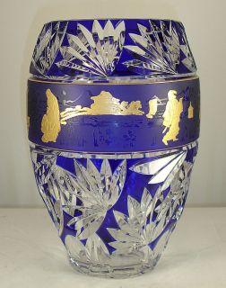 Lambert French Art Glass Vase H Lega 1978 Blue Japonesque Ledru