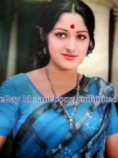 Bollywood Actress Jaya Prada RARE Old Poster