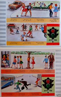 CHILDREN CARD GAME Tel Aviv ROAD SAFETY Judaica JEWISH Vintge HEBREW