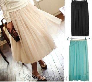 JJ Girls Womens Bohemian Lace Yarn Long Maxi Skirt Z3014
