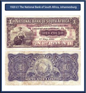 £1 National Bank of South Africa Johannesburg Beautiful Note