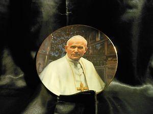 Pope John Paul II Decorative Plate
