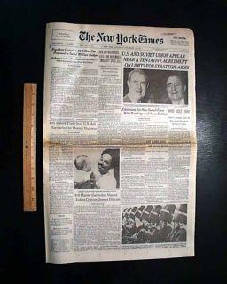 JOHN WAYNE GACY Serial Killer Rapist Pogo the Clown ARRESTED 1980 NY Newspaper
