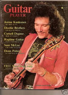 RARE Guitar Player Magazine June 1976 Jorma Kaukonen