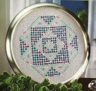 Winter Bliss Hardanger Pattern Julia Lucas 12 7 8 Round Hanging or