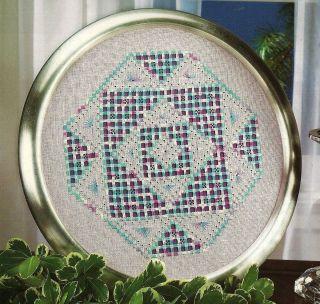Winter Bliss Hardanger Pattern Julia Lucas 12 7 8 Round Hanging or