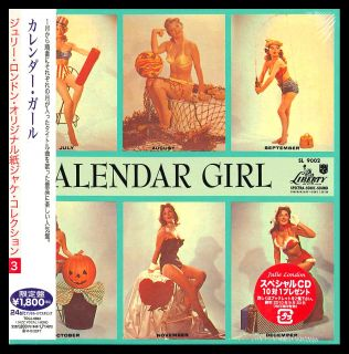 JULIE LONDON Calendar Girl JAPAN MADE MINI LP CD NEW OUT OF PRINT TOCJ