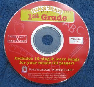 Jump Start Phonics CD ROM Game for PC