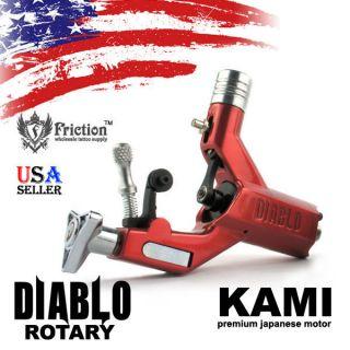 Diablo Kami Japan Motor Adjustable Rotary tattoo Machine Lifetime