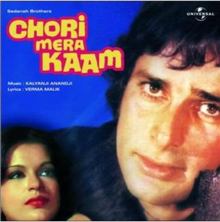 Chori Mera Kaam Hindi Movie DVD Shashi Kapoor Zeenat