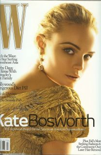 July 2006 w Magazine with Kate Bosworth Like New UNREAD