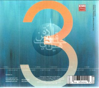 Oud Guitar Sax Mezmar Techno Arabic Music CD
