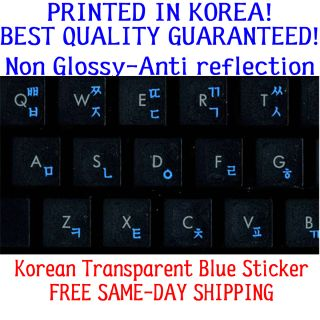 Korean Blue Keyboard Sticker Printed in Korea 2012