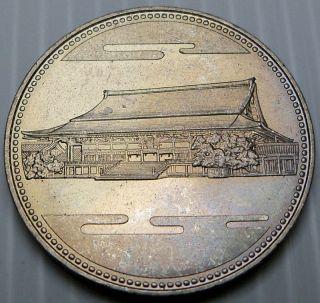 Japan 1986 or 1987 500 Yen KMY90 High Grade