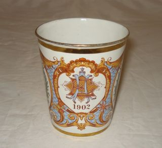 CORONATION ENAMELED GRANITWARE KING EDWARD VII QUEEN ALEXANDRA TUMB