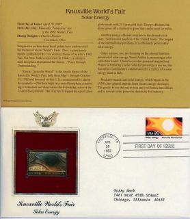 Knoxville Worlds Fair Solar Energy 1982 FDC Gold Stamp Replica JB283