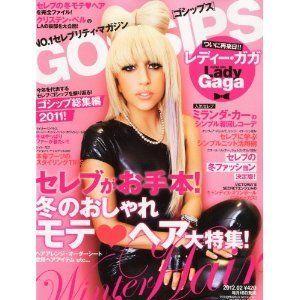 GOSSIPS Magazine 2 2012 Lady GAGA Kristen Bell Miranda Kerr Olivia