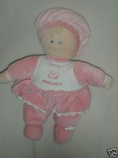 Russ Pink Dollies Little Princess Pink Plush Baby Doll