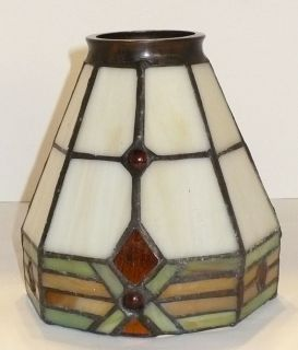 Beautiful Tiffany Style Stained Glass Lamp Shade Macintosh New in Box