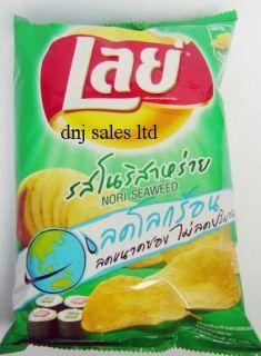 Lays Potato Chip Crispy Snack Food Nori Seaweed