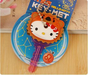Lovely Lion Hello Kitty Design Leo Key Cap Cover Chain