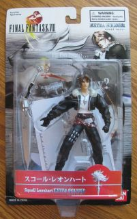 FANTASY VIII 8 Extra Soldier SQUALL LEONHART Figure Bandai NEW SEALED