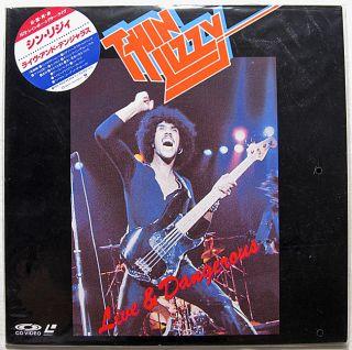 Lizzy Live Dangerous 1978 Phil Lynott Brian Downey s Gorham ∫