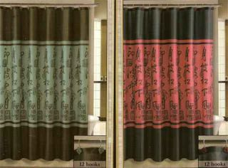 New Asian Print Matching Hooks Fabric Shower Curtain