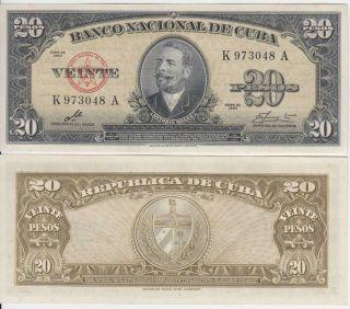 Cuba UNC 1960 10$ Signed Ernesto Che Guevara Antonio Maceo