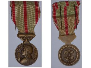 France French WW1 MARNE Battle Medal War Military Service 1914 1918