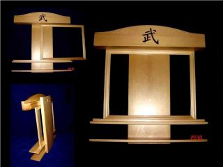 Martial Arts Black Belt Display Rack w Certificate Holder