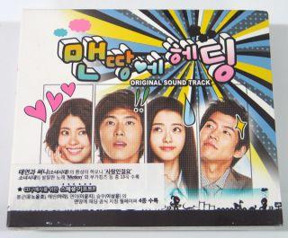 Heading to The Ground OST MBC TV Drama TVXQ Uknow Yoonho