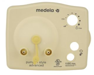 Medela Faceplate Diaphragm Cap 9V DC Pump in Style Advanced Breast