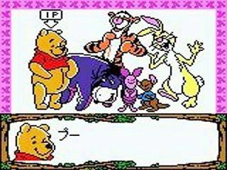 Pooh and Tiggers Hunny Safari Nintendo Game Boy Color, 2001