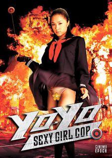 Yo Yo Sexy Girl Cop DVD, 2008