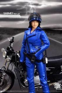 – Shimei (Biker Girl) 12 Female Action Figure (barbie style doll