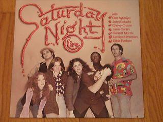 Various – NBCs Saturday Night Live LP 1976