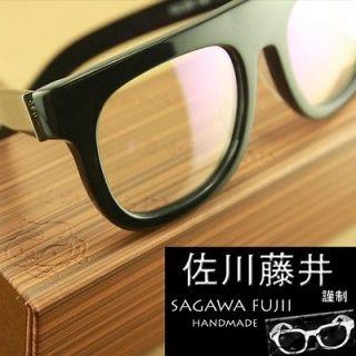 japanese eyeglass glass spectacles Plastic frame 8335 73078 black