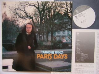 TAKASHI KAKO PARIS DAYS 1976 FREE JAZZ