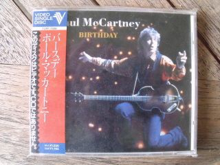 Paul McCartney   Birthday   5 Video Single Disc   Laserdisc