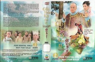Goi Than Ky An 2. tron bo 15 tap, DVD phim Hong Kong